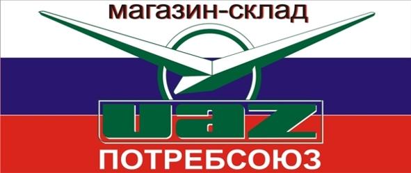 UPS Волгоград адреса отделений и представительств на